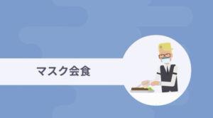 https://www.kalemera.jp/system/wp-content/uploads/2020/12/5883bec1c96d1b0f0d67e9509fdff1e3.mp4