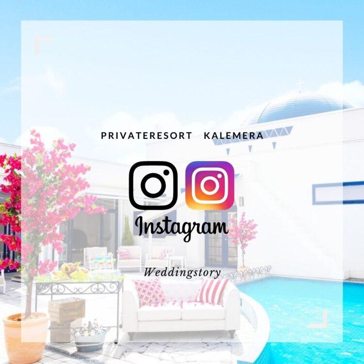 Instagram更新中☆