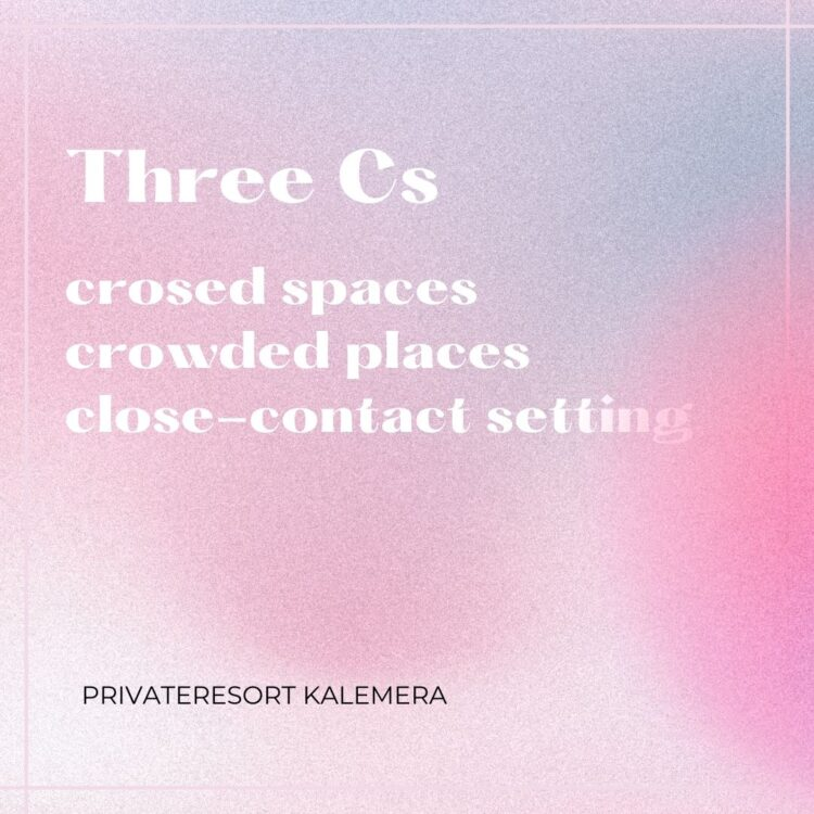 Three Cs  結婚式の形